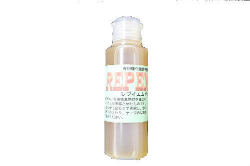 REPEM-Z 100ml